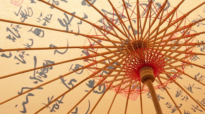 Chinese-umbrella-background