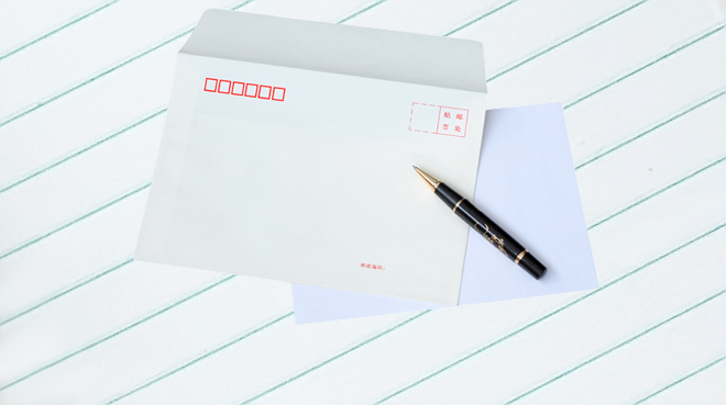 Envelope-with-blanck-and-pen_back2