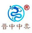 Logo Bai Rong