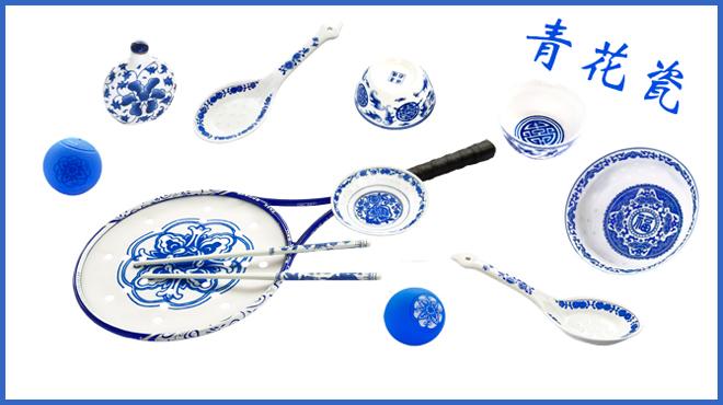 Qing-hua-ci
