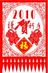 chun-2010
