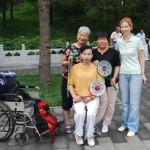В парке Таожаньтин