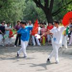 Тяньтань парк